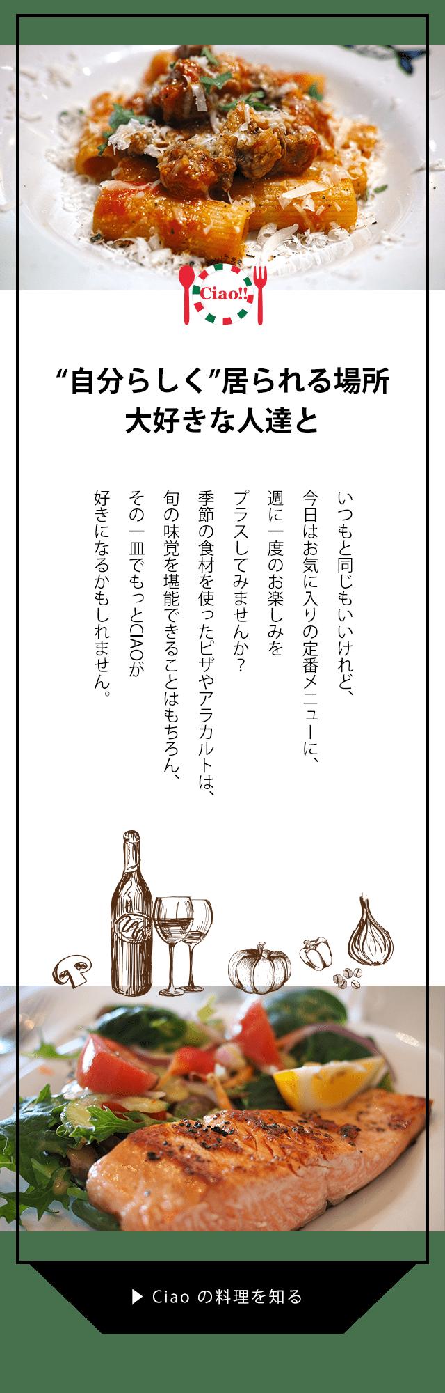 pc2-min (1)